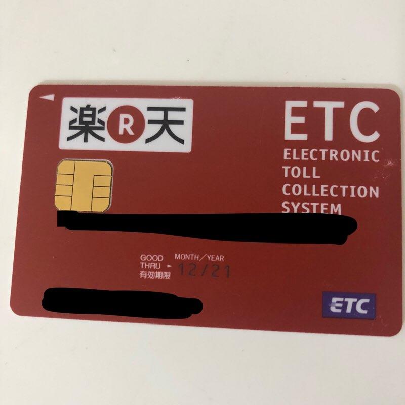 楽天カード ETC