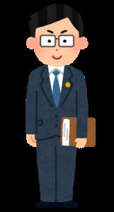 男性弁護士